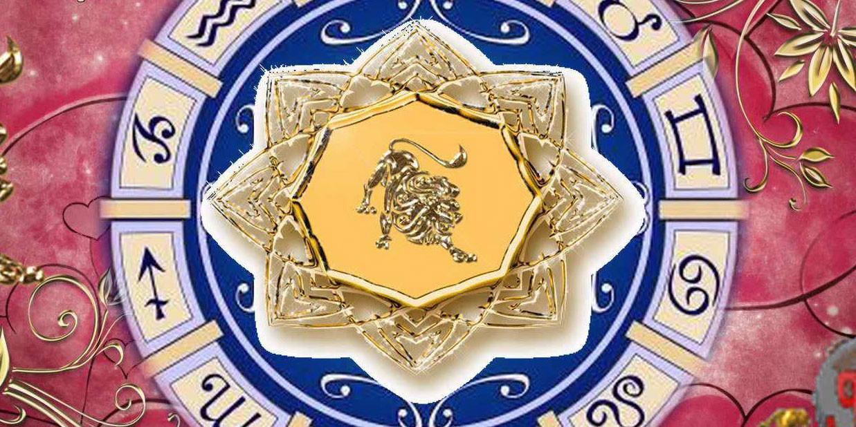 Лев в восьмиконечной звезде