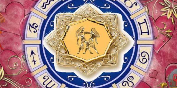Знак Близнецы в золотой звезде