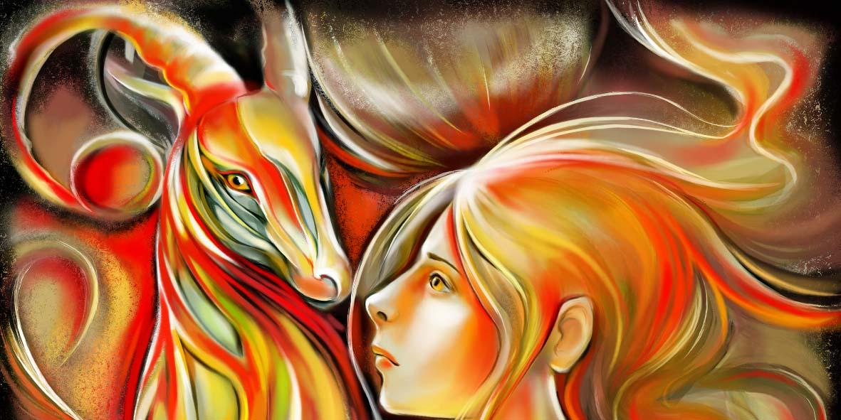 Огненная девушка и Козерог