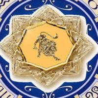 Символ Льва в зодиакальном круге