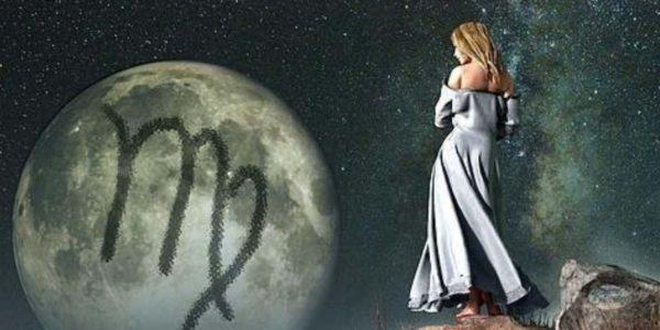 Дева смотрит на планету Луна