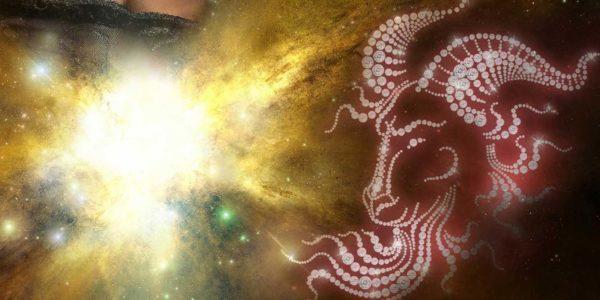 Созвездие Козерога на фоне взрыва Звезды