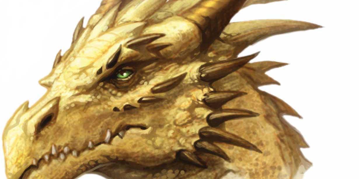 Грозный дракон